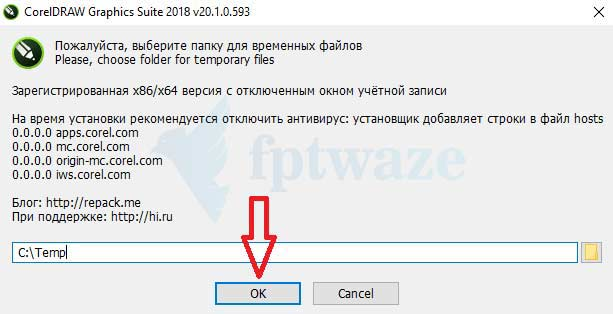 Install-CorelDRAW-Graphics-Suite-2018-1